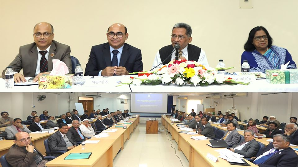 "Participation of Workshop on ""Status of the IQACs at Private Universities: Ways to Step Forward"""
