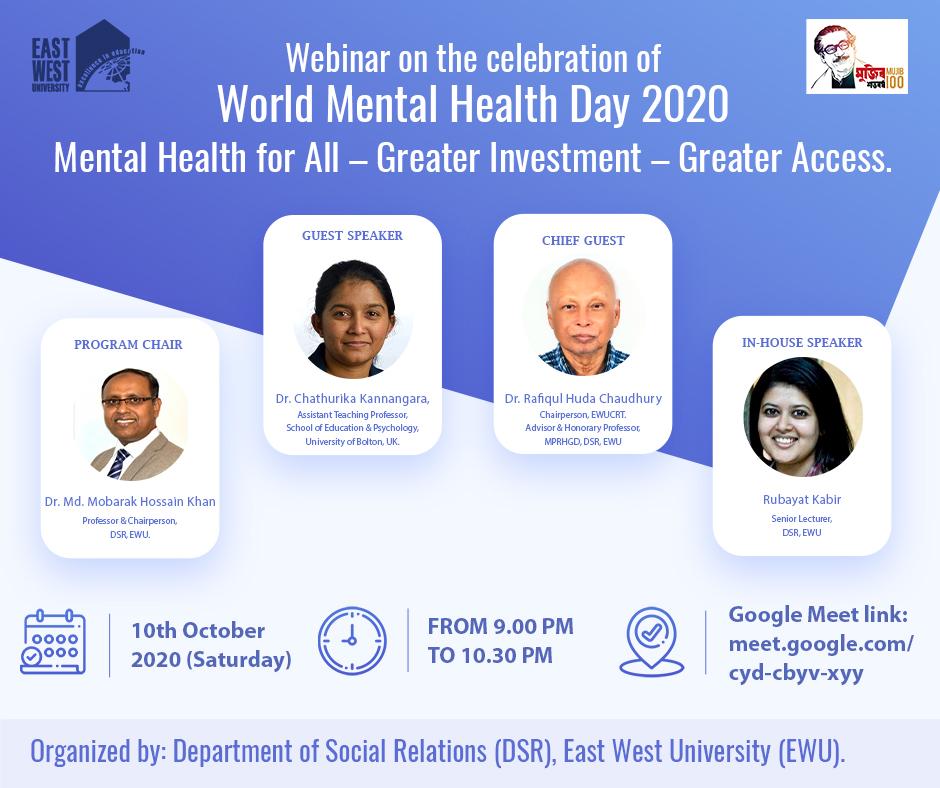 East West University organizes webinar celebrating World Mental Health Day 2020