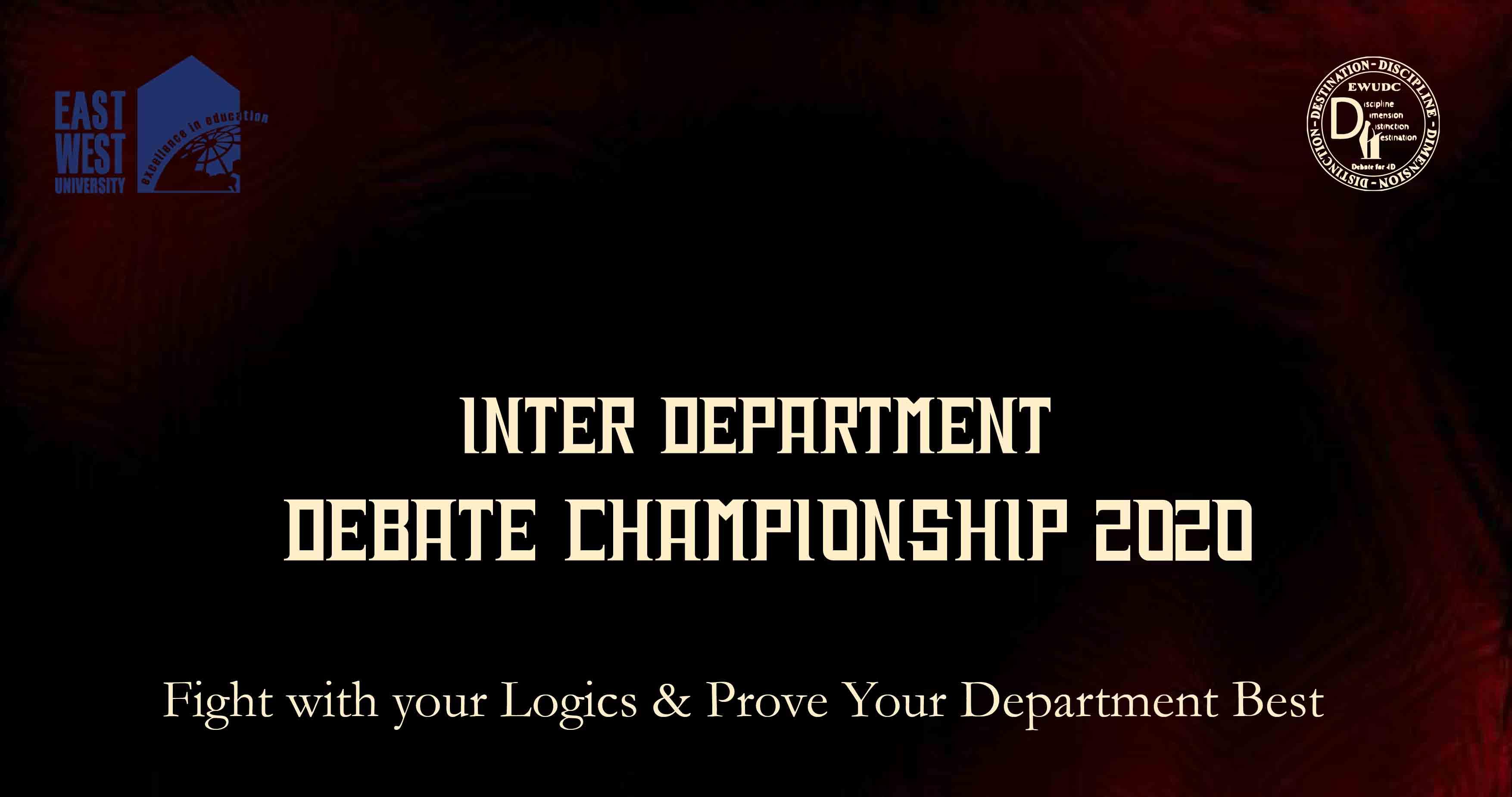 Debating Club Organized Inter-Department Debate Ch...