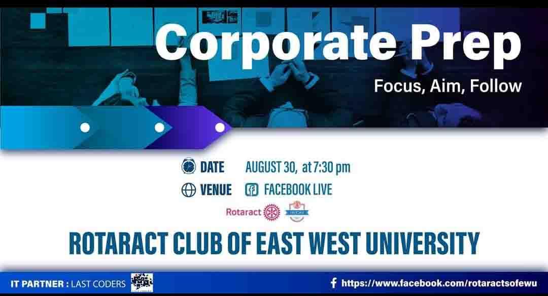 "Rotaract club of East West University organized a grooming program named ""Corporate Prep"""
